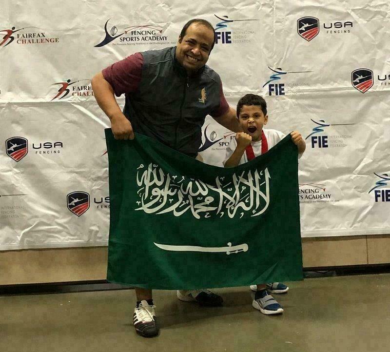 أصغر لاعب سعودي للمبارزة