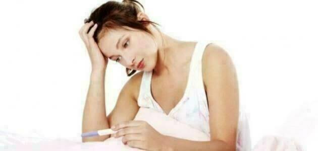عوامل ستدهشك سبب لعدم حدوث الحمل