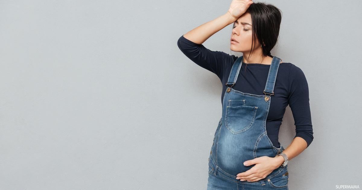 عادات ممنوعة أثناء فترة الحمل
