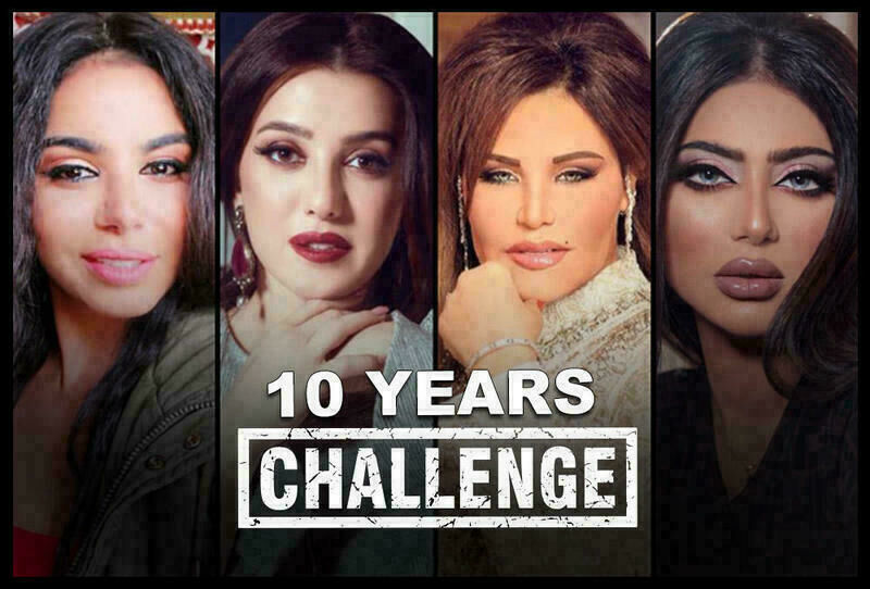 تحدّي الـ 10 سنوات