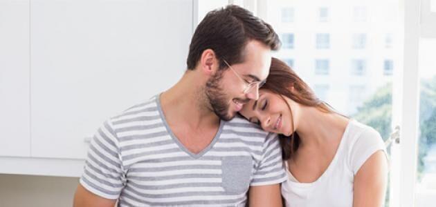 علامات تدل على صدق حب زوجكِ لكِ