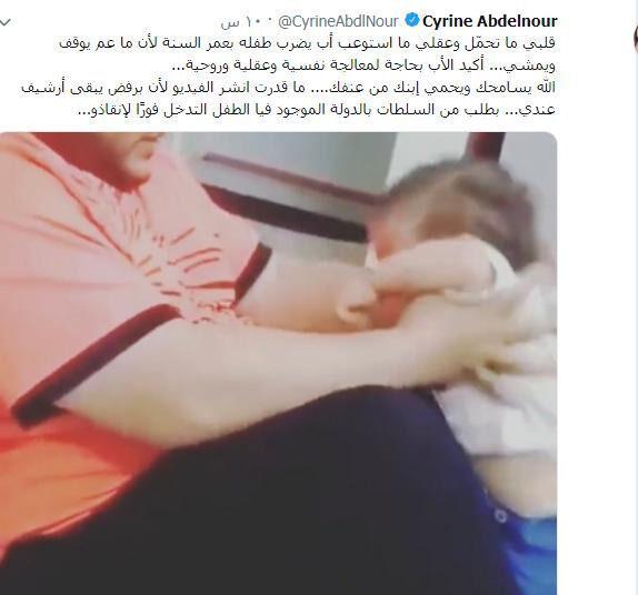 فيديو معنف الرضيعة التي تداولت عبر الانترنت