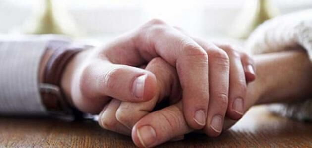 حدود الاحترام بين الزوجين
