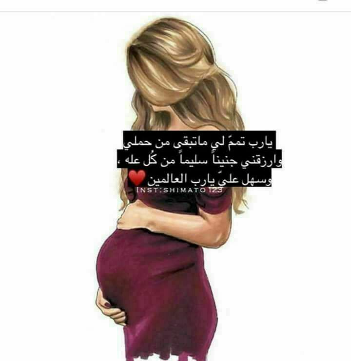 1426d665a اللهم امين يارب - TeflyLife