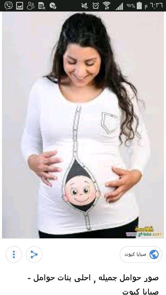 4f4f4bdc2232e طفلي لايف- لصحة أفضل لك ولطفلك - TeflyLife