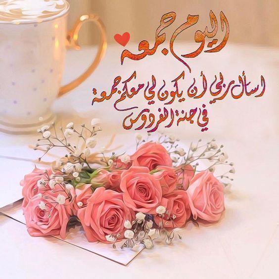 a783718a5 آمين يارب - TeflyLife