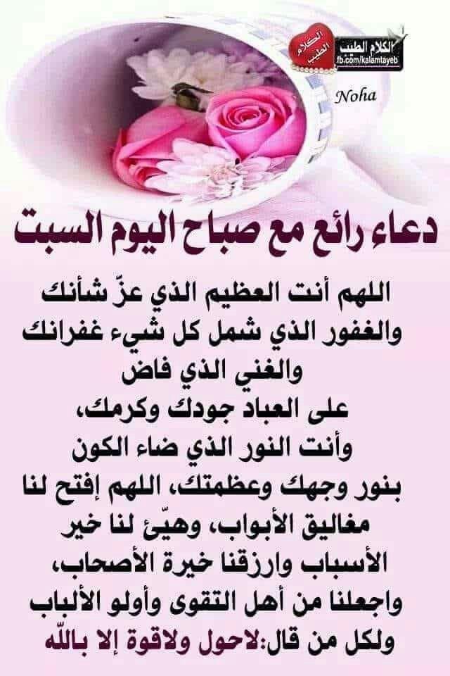 089264430 اللهم امين يارب العالمين - TeflyLife