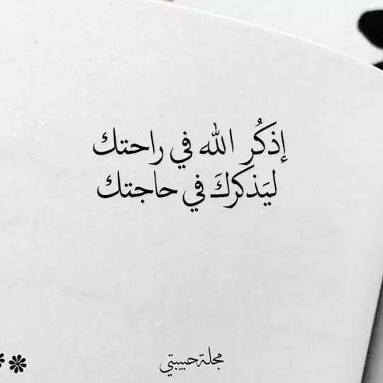 72761f7ea آمين يارب العالمين - TeflyLife